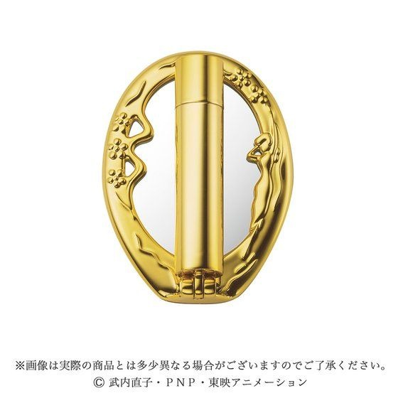 Creer Beauty Sailor Neptune folding lipstick mirror