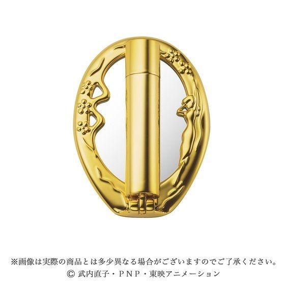 Creer Beauty Sailor Neptune folding lipstick mirror