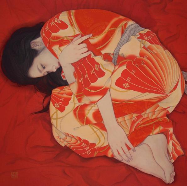 Ayana Otake