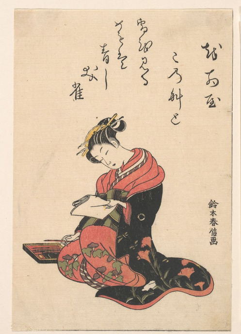 Suzuki Harunobu, The Courtesan Kasugano Writing a Letter, ca. 1765