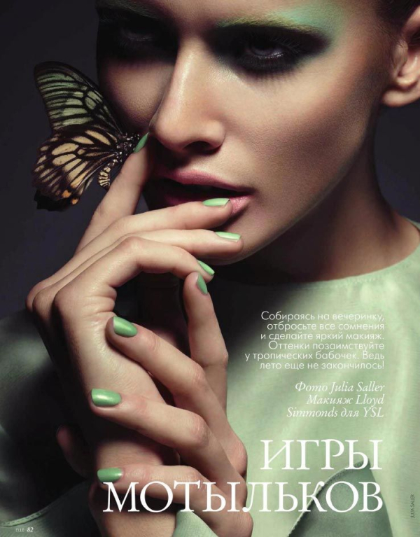 Elle Ukraine, August 2012, makeup by Lloyd Simmonds