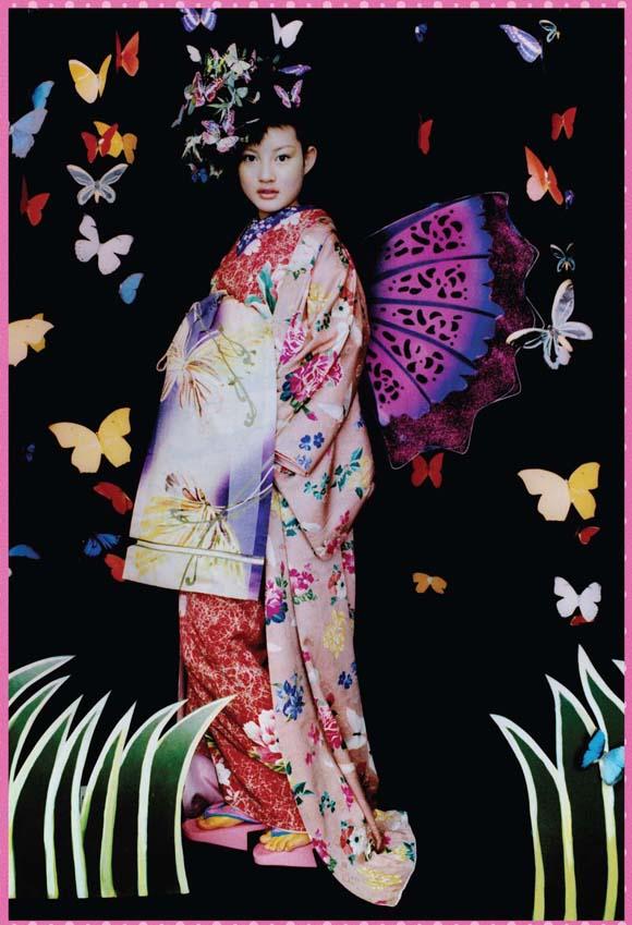 Shu uemura mamechiyo beauty