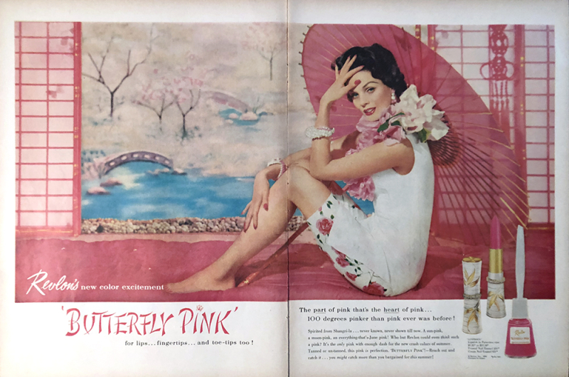 Revlon Butterfly Pink ad, 1958