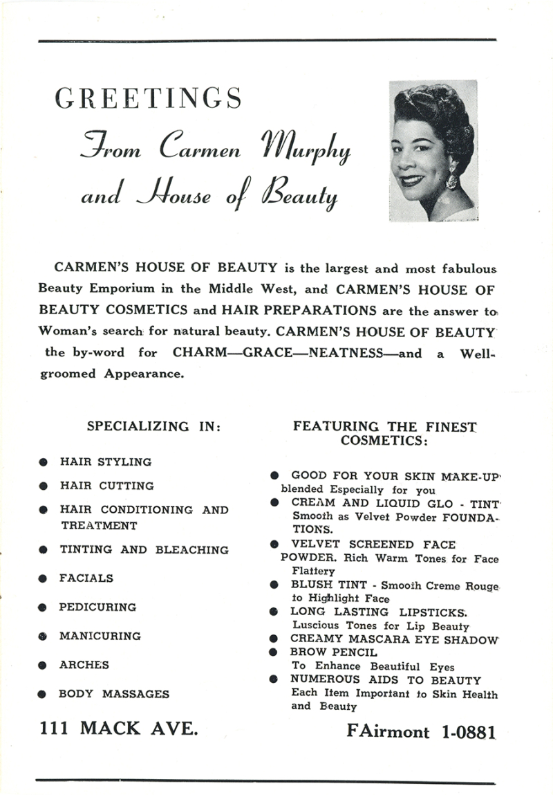 House of Beauty ad, 1957