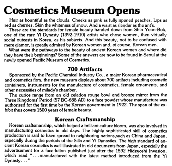 Pacific Museum opening announcment, 1978