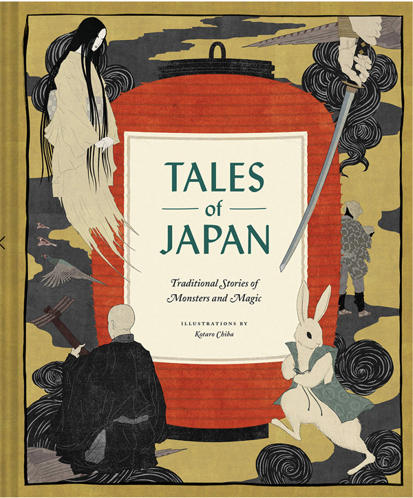 Tales of Japan illustrated by Kotaro Chiba