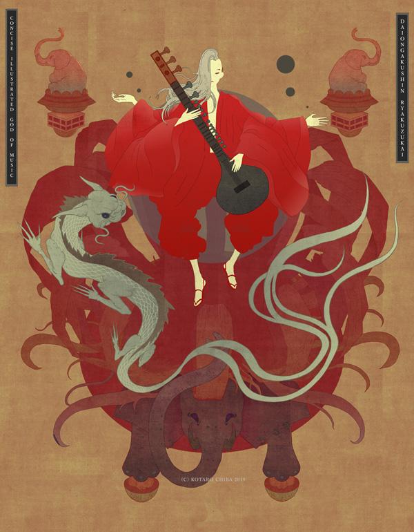 Tales of Japan illustrated by Kotaro Chiba