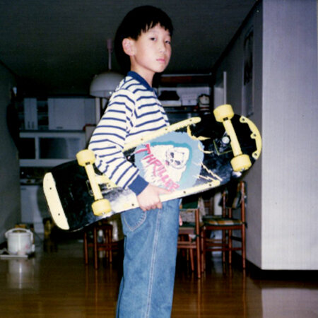 Childhood photo of artist Yoon Hyup