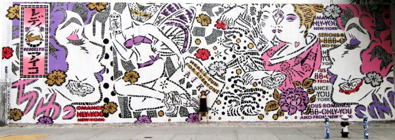 Lady Aiko, Bowery Wall, 2012