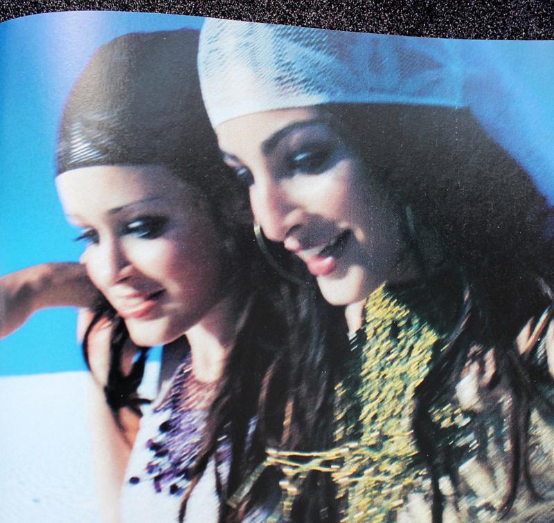 Seventeen Magazine, March 1998