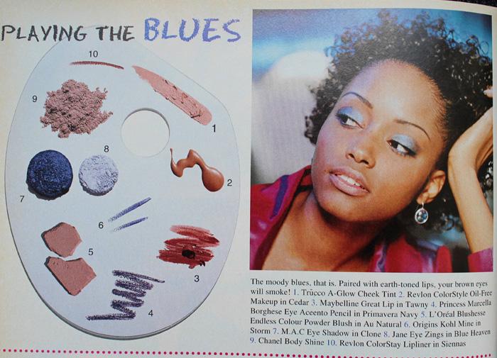 Sassy Magazine, March 1996