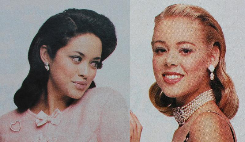 Sassy Magazine, March 1995